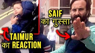 Saif Ali Khan ANGRY As Fan Clicks Taimur Ali Khan and Kareena Kapoor's Photos In London