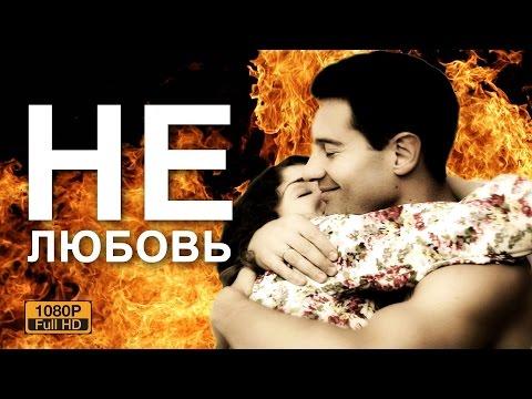 Видео Нелюбовь 2017 смотреть фильм онлайн бесплатно
