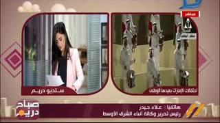 فيديو.. حيدر: أمريكا تسعى لنشر المذهب الشيعي في الشرق الأوسط.. وجيش مصر قادر على حماية الخليج
