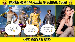 Joining Random Squad Of Naughty Girls👯 Like A Rich Bot Most Funniest😂 Video Last One - DW Hamza