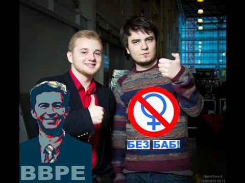 Клип Maddyson - ББПЕ