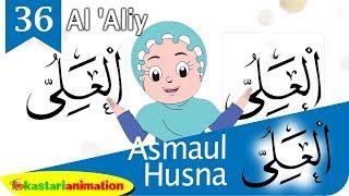 Asmaul Husna 36 Al 'Aliy bersama Diva | Kastari Animation Official