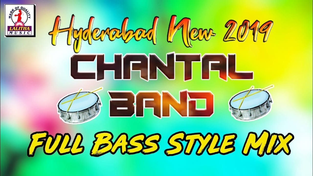 2019 Special Chatal Band DJ | Latest Hyderabad Chatal Band DJ Mix | New Pad  Band | Lalitha Music