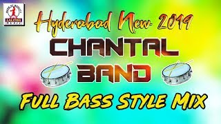 2019 special chatal band dj, latest hyderabad dj on lalitha music. enjoy listening and dancing to more new pad songs, telugu folk songs a...
