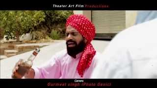 Hun Kar Gall {Ghala Mala 5 } Trailor 2 | NEW PUNJABI COMEDY MOVIE | LATEST PUNJABI MOVIES 2015