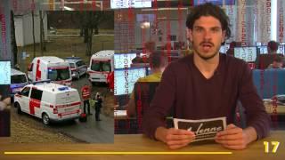 Vorarlberg in 100 Sekunden: 24.03.2017 thumbnail