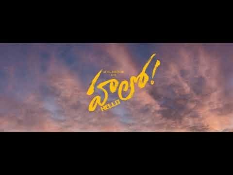 Hello | Anaganaga Oka Uru Song | Telugu Movie | 2017 | Akhil Akkineni