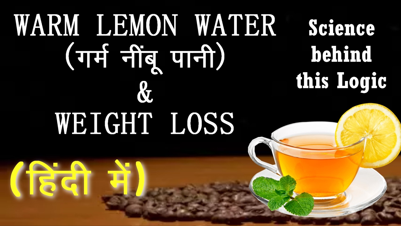 Image Result For Benefits Of Green Tea Weight Loss In Hindi