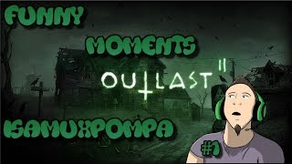 Funny Moments IsamuXPompa OUTLAST 2 #1
