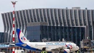 В Симферополе переименуют библиотеки и аэропорт  | Радио Крым.Реалии