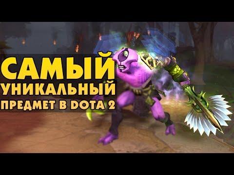 видео: САМЫЙ НЕОБЫЧНЫЙ ПРЕДМЕТ В dota 2 - timebreaker