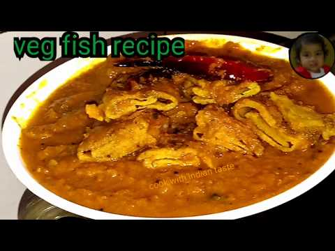 बेसन की मछली,बिलकुल मछली जैसा स्वाद|veg fish||Vegetarian recipe by cookwithindiantaste