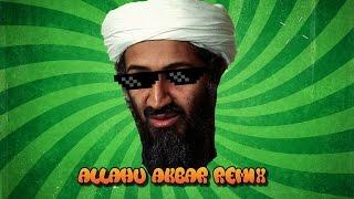 Dj Inappropriate - Allahu Akbar Remix