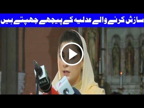 Maryam Nawaz Ka Imran Khan Par Ek Baar Phir Ilzamat! - Headlines - 06:00 PM - 8 Sep 2017
