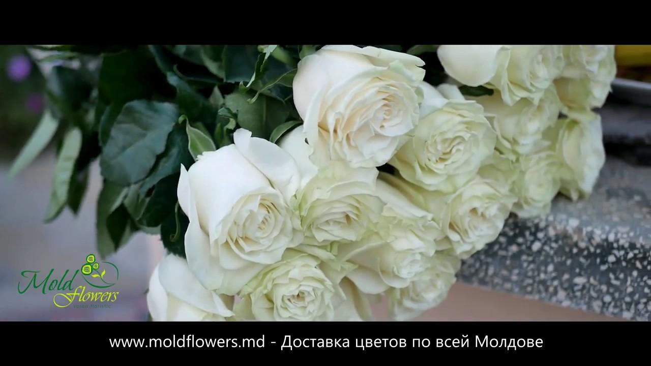 Доставка цветов в любой регионе молдова, роковая