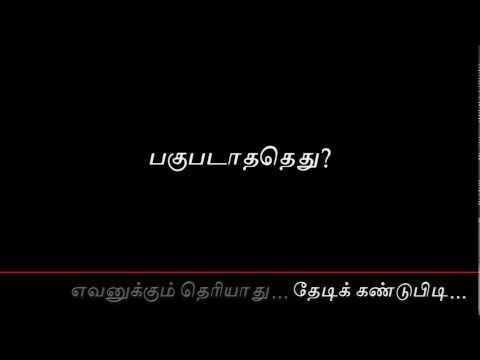 Kalyanam Mudhal Kadhal Varai 10-02-15 Vijay Tv Serial
