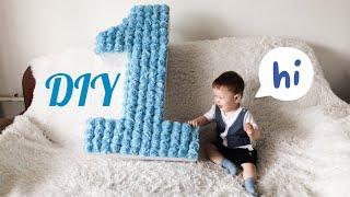 DIY Как сделать объемную цифру 1 из салфеток на День рождения!