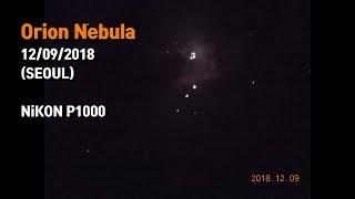 Orion Nebula(12/09/2018)