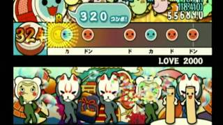 Download 【太鼓の達人13】LOVE 2000【全良】 Mp3