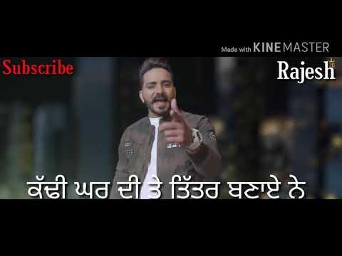 Gaddi Ch Yaar    Kamal Khaira    Whatsapp Status 2018    Latest Punjabi Song 2018    Full New Song
