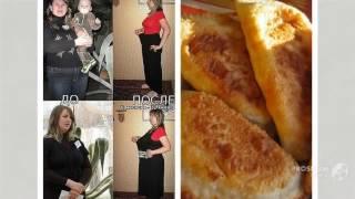 Похудеть кремлевская диета(http://www.lnk123.com/SHMpS - Узнайте про отличный и надежный прием уменьшения талии - Кликайте на ссылку! Чем быстрее..., 2015-02-09T14:22:44.000Z)