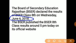 RBSE 8th Result 2018: Rajasthan board declares class 8 results; Check here