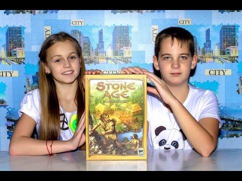 Браузерная онлайн игра Эсцилон каменный век