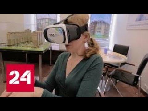 Параллельная реальность. Специальный репортаж Юлии Макаровой - Россия 24