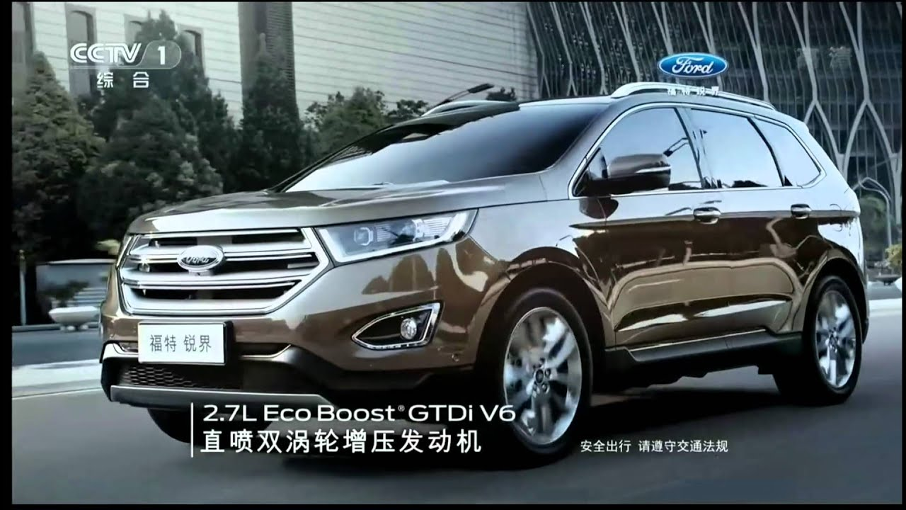 Ford Edge Commercial China