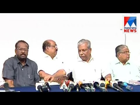Sports Department with extensive programs for the U-17 World Cup campaign   | Manorama News