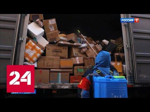 Код здоровья и стимуляция производства: репортаж с китайской передовой - Россия 24
