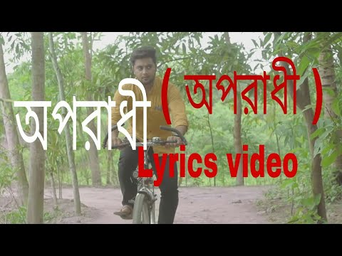 Oporadhi lyrics video | Ankur Mahamud Feat Arman Alif | Bangla New Song 2018
