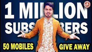 Thanks To One Million Subscribers | 50 Realme 3 Mobiles Give Away | Telugu YouTuber | VikramAditya