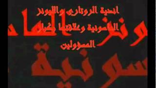 من المغرب إلى الخليج - نماذج الماسونية