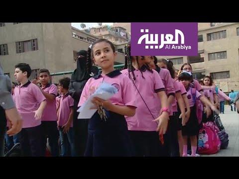 طلاب العالم العربي متأخرون سنوات عن طلاب الغرب  - نشر قبل 17 دقيقة