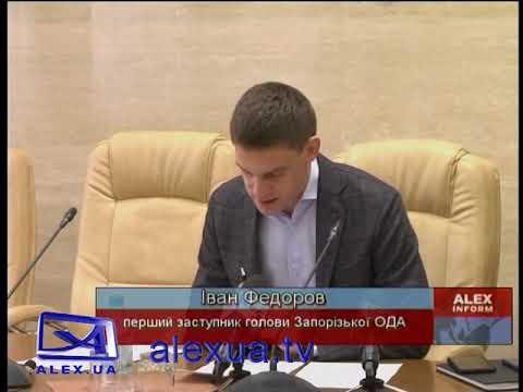 Телеканал ALEX UA - Новости: Коронавірус не пройде