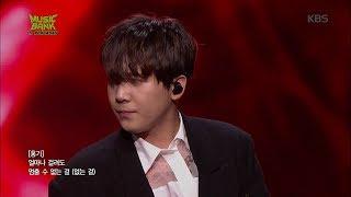 뮤직뱅크 in 홍콩 - FTISLAND (FT아일랜드) - Take Me Now.20190223