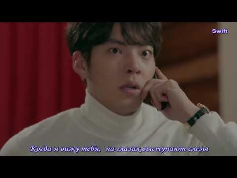 Kim Bum Soo - I Love You -  Uncontrollably Fond OST Part 9 (русские субтитры)