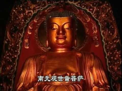 蓮花觀世音偈 - Nhạc Phật (Hoa Ngữ)