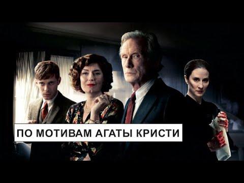 100ZA200 - Топ 5 сериалов по мотивам Агаты Кристи ...