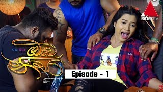 Oba Nisa - Episode 1 | 18th February 2019 Thumbnail