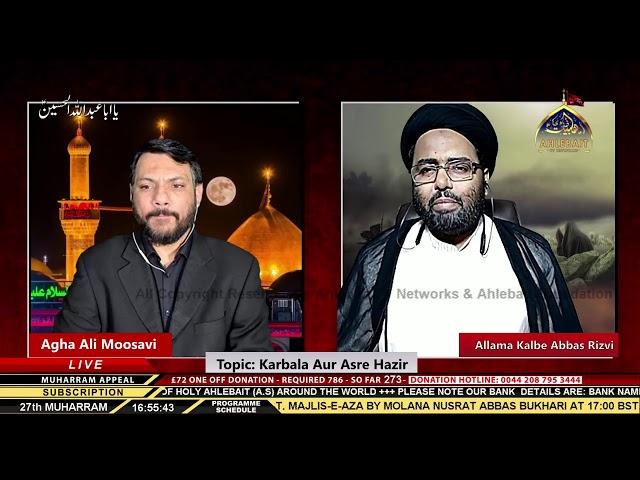 Karbala Aur Asre Hazir - Allama Syed Kalbe Abbas -  27th Muharram 1442 - 16th Sep 2020