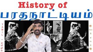 பா.ரஞ்சித்துக்கு தெரியாத பரத நாட்டிய வரலாறு | History of Bharatanatyam | Tamil Pokkisham | Vicky |TP