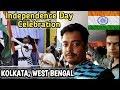 Independence day 2018 Celebration || CM On Red Road Kolkata #Vlog