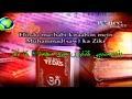 Dr Zakir Naik Urdu Speech{ Mohammad(saw)is Mention In Hinduism Books} Dr Zakir Naik  Bayan In Hindi video