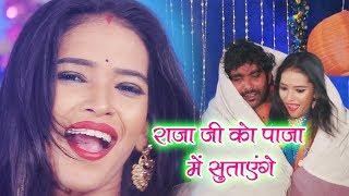 राजा जी को पाजा में सुतायेंगे - Famous Bhojpuri Song - Bansidhar Chaudhary - JK Yadav Films