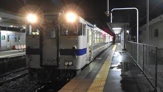 【キハ40系】JR日豊本線 田野駅で列車交換後に普通列車発車
