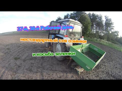 Трактор К-700. Технические характеристики, фото и видео