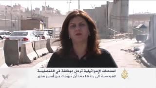 إسرائيل تواصل منع الأسرى المحررين من حرية التنقل