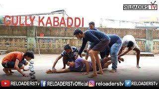 GULLY KABADDI - Types of people playing Kabaddi - RELOADERSTv